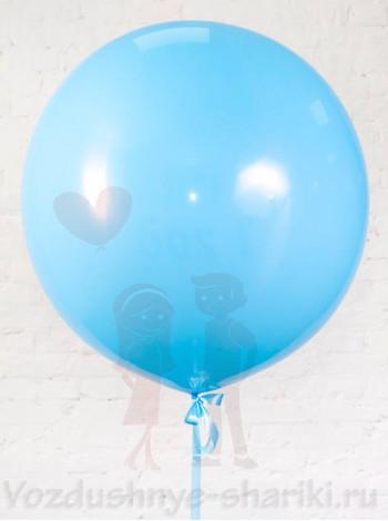 Большой голубой воздушный шар