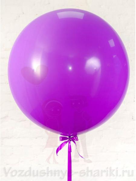 Большой сиреневый воздушный шар