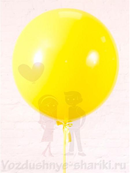 Большой желтый воздушный шар