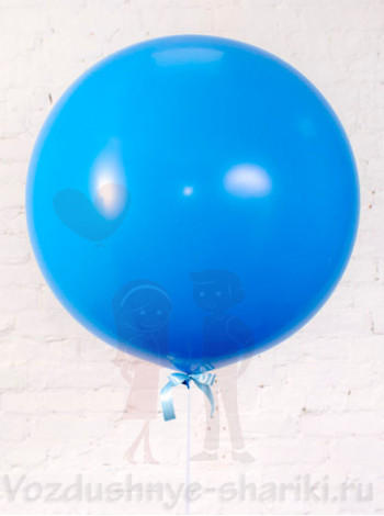 Большой синий воздушный шар