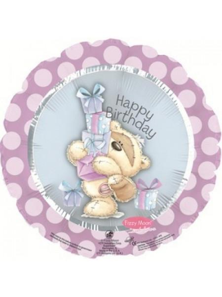 Фольгированный круг С Днем рождения мишка с подарками