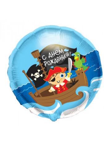 Фольгированный круг с днем рождения пират