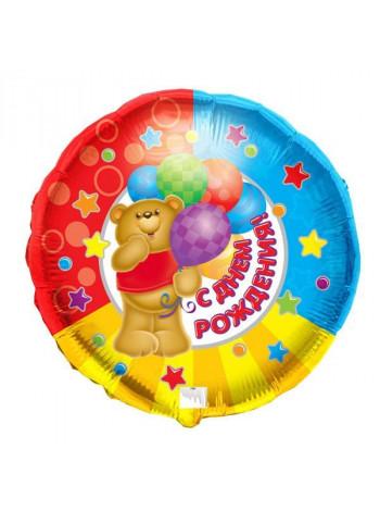 Фольгированный круг с днем рождения медвежонок