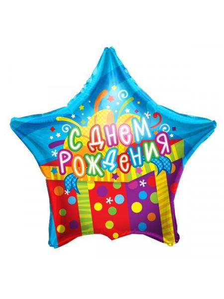 Фольгированная звезда С Днем Рождения Подарок