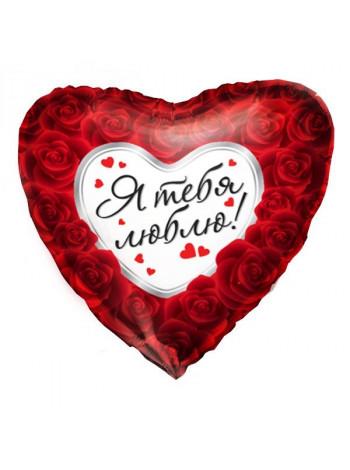 Фольгированное сердце Красно-белое сердце Любовь