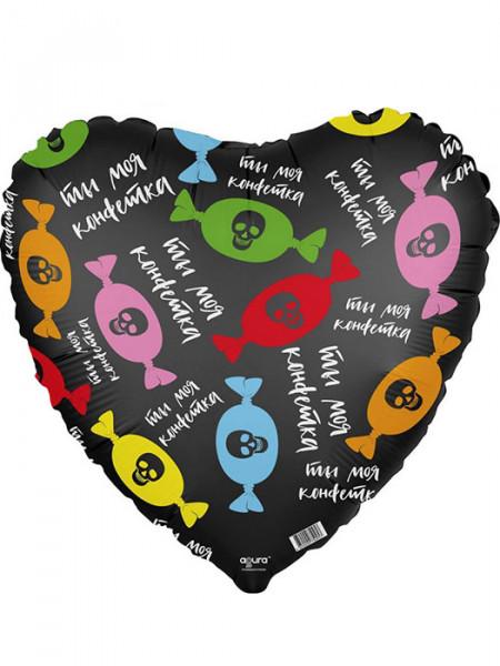 Фольгированное сердце Ты моя конфетка