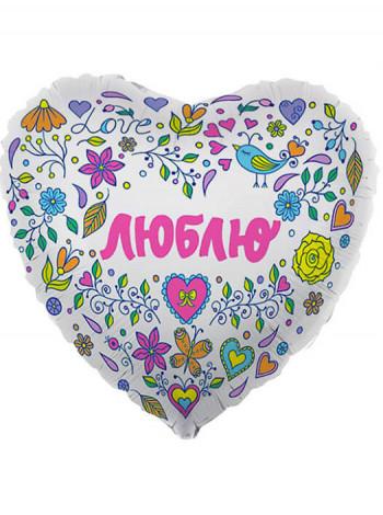 Фольгированное сердце Цветочный принт (Белый)