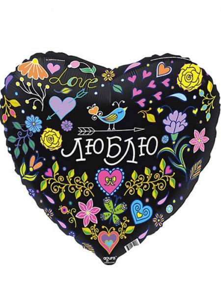 Фольгированное сердце Цветочный принт (Черный)