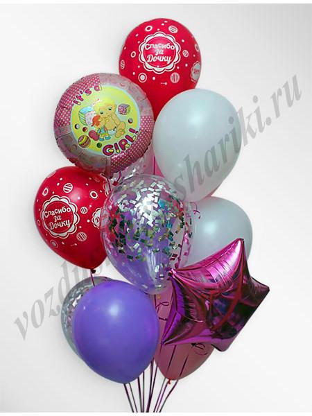 Воздушные шары - композиция №23